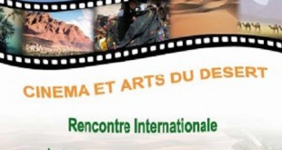 film transsaharien Zagora