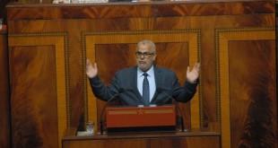 Caisse de compensation : Le plaidoyer de Benkirane