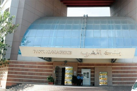 Banque centrale maroc