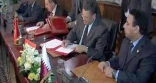Guelmim: Don qatari en faveur de 11 douars