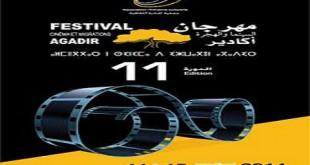 Festival Cinema migrations