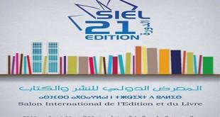 Comment participer au 21ème SIEL 2015