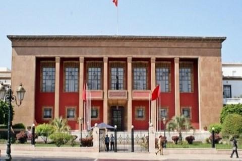 Parlement Maroc 2014