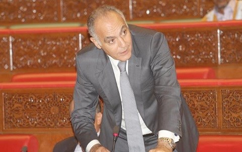 Salaheddine Mezouar au parlement