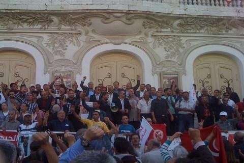 Tunisie 2014