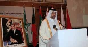 Golfe-Maroc : 4ème édition du Forum d'investissement à Casablanca