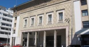 Supervision bancaire : 24ème réunion du Comité arabe à Casablanca