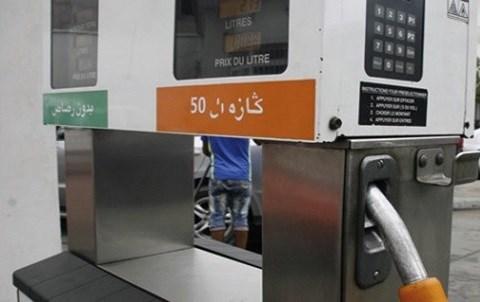 Chute Petrole Maroc