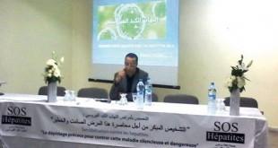 SOS Hépatites Maroc : ce qu'il faut savoir