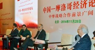 Maroc-Chine : Nouvelles bases d'un partenariat win-win