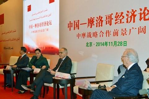 Forum maroc chine novembre 2014