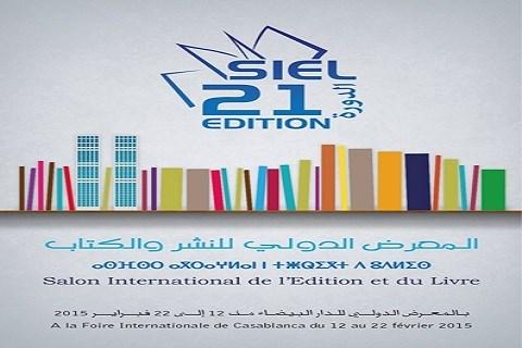 Prix Maroc Livre