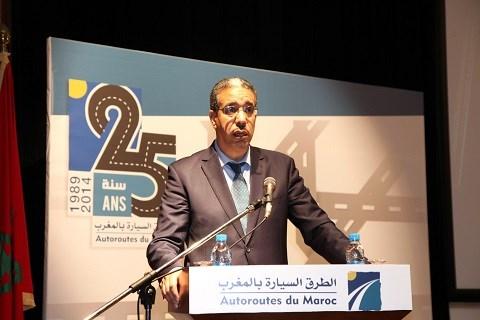Rebbah ministre anniversaire adm 25 ans