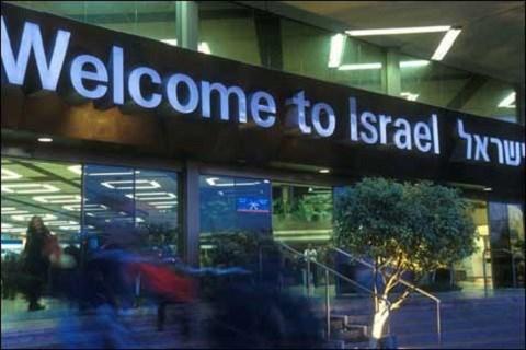 Aeroport israel