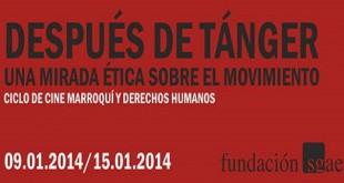 A Barcelone, cinéma marocain et droits de l'Homme