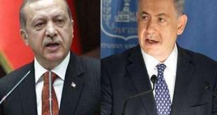 Polémique : La présence de Netanyahu à Paris