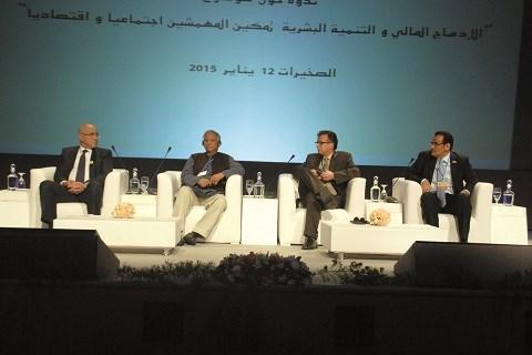 Forum agfund skhirat maroc janvier 2015