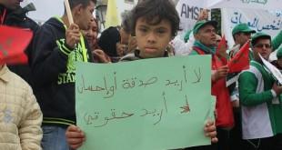 Handicap mental : sit-in devant le parlement en appel de détresse