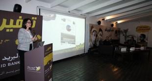 Al Barid Bank: «Tawfir Al Ghad» dédié aux jeunes
