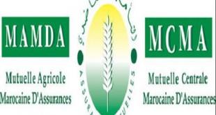 Agriculture : L'ONCA s'allie à la MAMDA