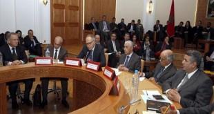 Ministre mezouar parlement maroc fevrier 2015