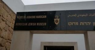 Le judaïsme marocain en archives sonores