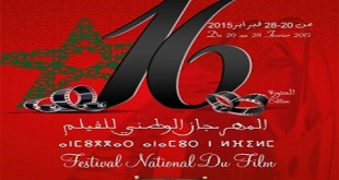 Festival national du film : C'est parti pour la 16ème édition !