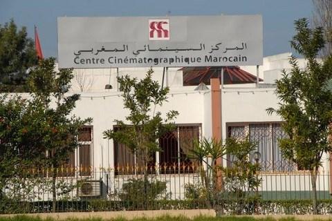 centre cinematographique marocain