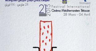 Cinéma : Tétouan reçoit la Méditerranée