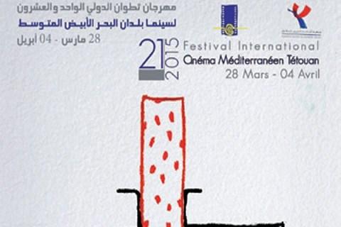 Affiche cinema mediterraneen tetouan
