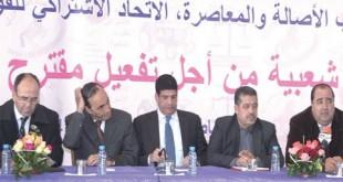 Maroc-Elections : L'opposition reprend le dialogue