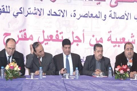 Les partis de l opposition unis contre le gouvernement
