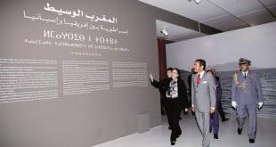 Musée Mohammed VI : L'âge d'or en exposition