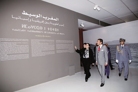 Prince moulay rachid inaugure expo maroc medieval mars 2015
