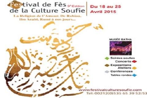 Affiche festival culture soufie