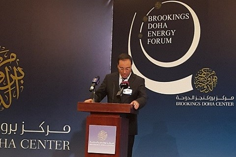 Amara au brookings doha energy forum 2015