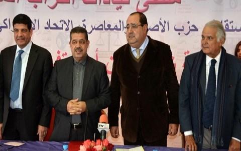 Bakkouri chabat lachgar labied chefs partis opposition maroc 2015