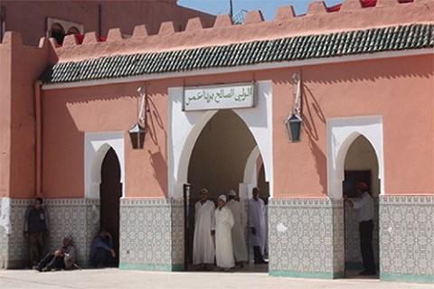 Bouya omar