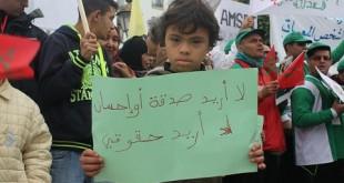 Handicap au Maroc : Ils dénoncent la marginalisation