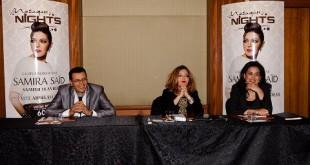 Mazagan conference de presse samira sad