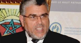 Code Pénal : Ramid, ministre ou PJDiste?