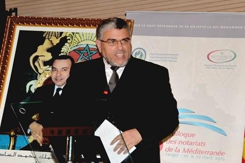 Ramid ministre justice maroc