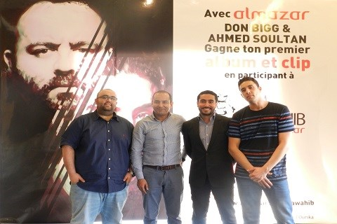Affiche don bigg et ahmed soultan 2015