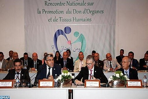 Conference don d organes maroc avril 2015