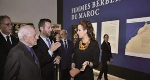 Lalla salma a l exposition femmes berberes du maroc