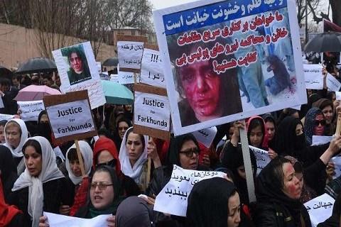 Manifestation pour farkhunda pakistan 2015