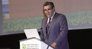 Ministre akhannouch maroc