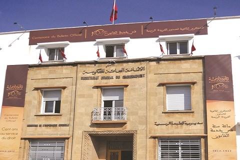 Secretariat general du gouvernement maroc