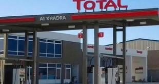 Total Maroc : Introduction à la Bourse de Casablanca