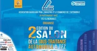 Salon de la sous-traitance automobile : 3 nouvelles conventions